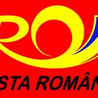Posta Romana, Viile Satu Mare