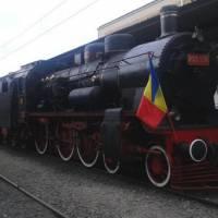 Trenul Regal
