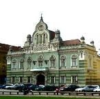 Palatul episcopal ortodox sârb