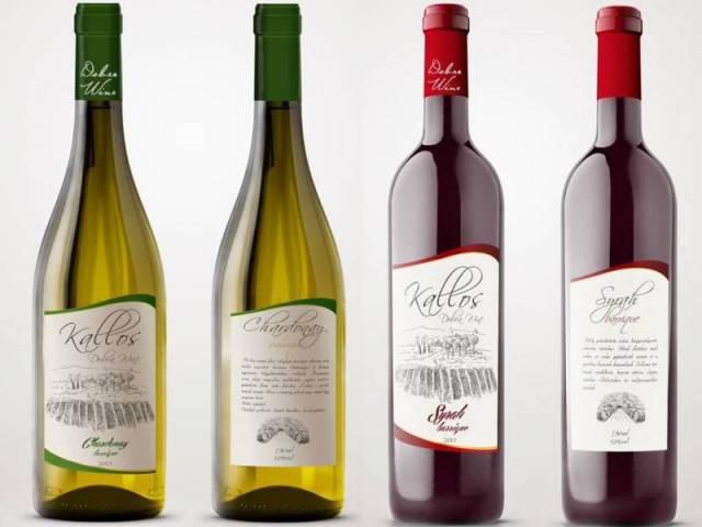 Vinul de Dobra