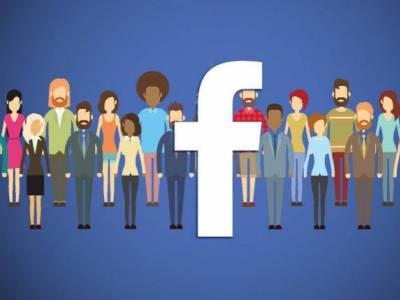 Akadozik a Facebook és az Instagram