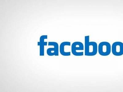 Teljesen megújul a Facebook app, viszlát kék szín!